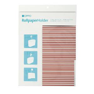 ○テラモト オッポ RollpaperHolder/ロールペーパーホルダー ブラウンストライプ「W」(ペット/犬/猫/ネコ/トイレ/国産/サークル/ドアノブ)