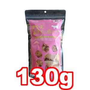 ○ママクック フリーズドライの豚ハツ 猫用 130g (キャットフード/ペットフード/猫/ネコ/おやつ/国産)