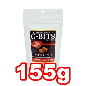 ○サンユー研究所 G-BITS/ジービッツ グルコサミン トリーツ 155g(約60枚入り)