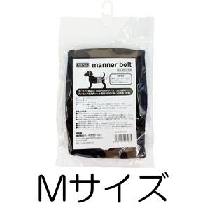 ワンちゃんのマーキング防止用のマナーベルトです 超人気 〇 メール便3個 ネコポス4個OK Mサイズ カモフラージュ マナーベルト ペットプロ 価格