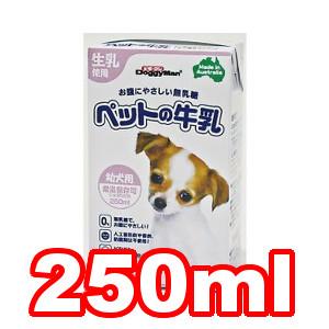 ○ドギーマン  ペットの牛乳 幼犬用 250ml