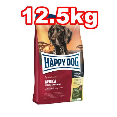 ○ワールドプレミアム ハッピードッグ スプリーム・センシブル アフリカ(ダチョウ) グレインフリー 食物に敏感な中~大型犬のアレルギーケア 成犬~高齢犬用 大粒 12.5kg