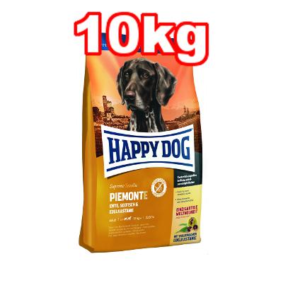 ○ワールドプレミアム ハッピードッグ ピエモンテ(栗、ダック&シーフィッシュ) 穀物不使用 中~大型犬 成犬~高齢犬用 10kg