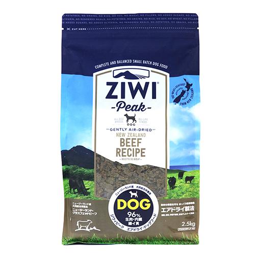 ○【送料無料(北海道・沖縄は除く)】ZiwiPeak/ジウィピーク エアドライ ドッグフード ニュージーランド グラスフェッド ビーフ 2.5kg 犬用