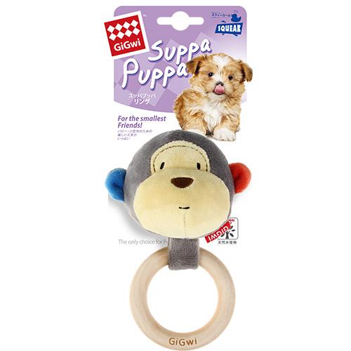 ○PLATZ/プラッツ GiGwi スッパプッパ リング モンキー 犬のおもちゃ「W」