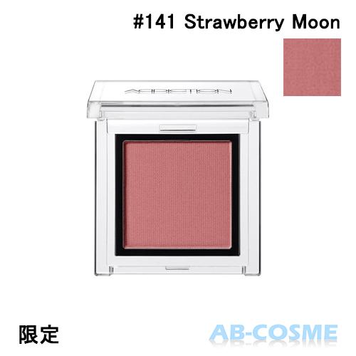 [ パウダーアイシャドウ ] アディクション (M) #141 ザ アイシャドウ ADDICTION Strawberry Moon ☆新入荷4 限定 2019夏 ストロベリームーン