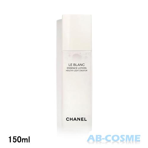 シャネル CHANEL ルブランローション HL 150ml[ 化粧水 ]☆新入荷11