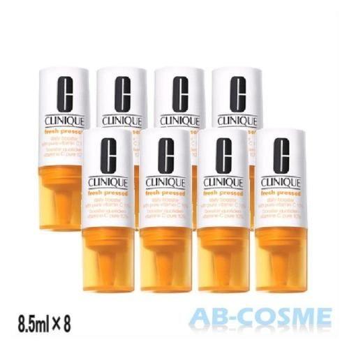 クリニーク CLINIQUE フレッシュプレストC10デイリーブースター 8.5ml 8本セット [ 美容液 ]☆再入荷