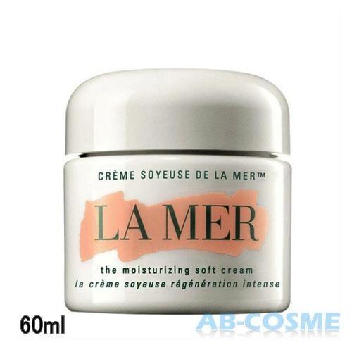ドゥ ラメール DE LAMER ザモイスチャライジングソフトクリーム 60ml[ フェイスクリーム ]