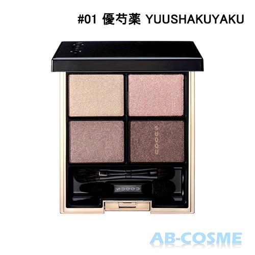 スック SUQQU デザイニングカラーアイズ 5.6g #01 優芍薬 YUUSHAKUYAKU[ パウダーアイシャドウ ]