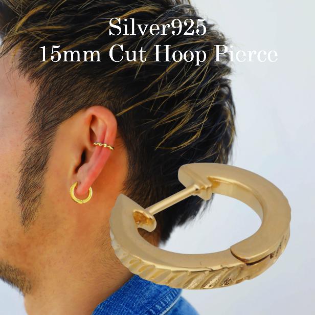 メンズ フープピアス ゴールド シルバー925 片耳価格 レディース リングピアス フープ 記念日 25%OFF ピアス