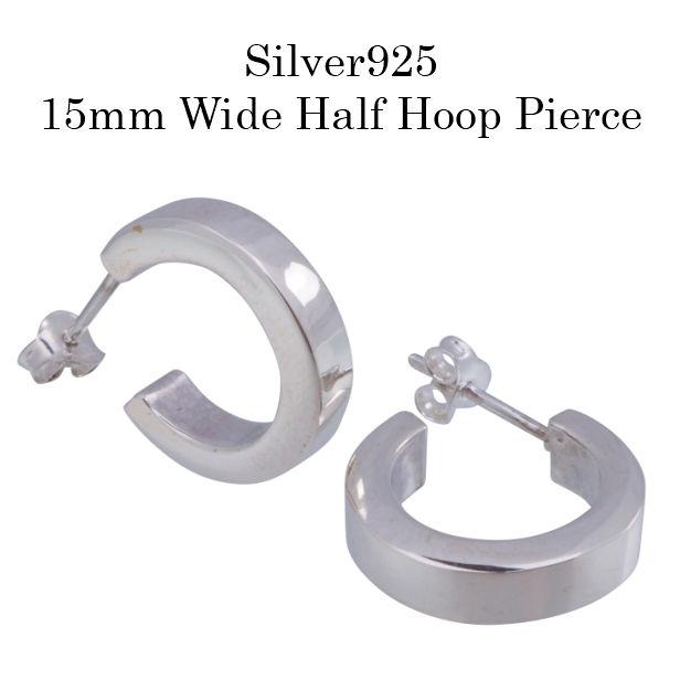 フープピアス プレゼント リングピアス メーカー直売 シルバー925 シンプル メンズ ハーフフープピアス 大人 リング おとな ピアス 片耳価格 シルバー