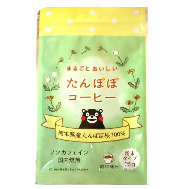 超特価SALE開催 熊本県産たんぽぽ根100%使用の珈琲 大注目 たんぽぽコーヒー ばんのう酵母くんのアーデンモア商品