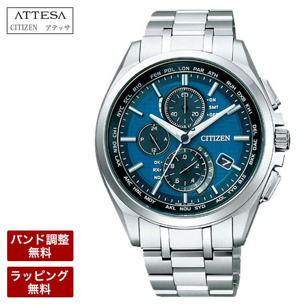 シチズン 腕時計 メンズ CITIZEN シチズン ATTESA アテッサ エコ・ドライブ 電波時計 ワールドタイム ダイレクトフライト針表示式 メンズ 腕時計 AT8040-57L