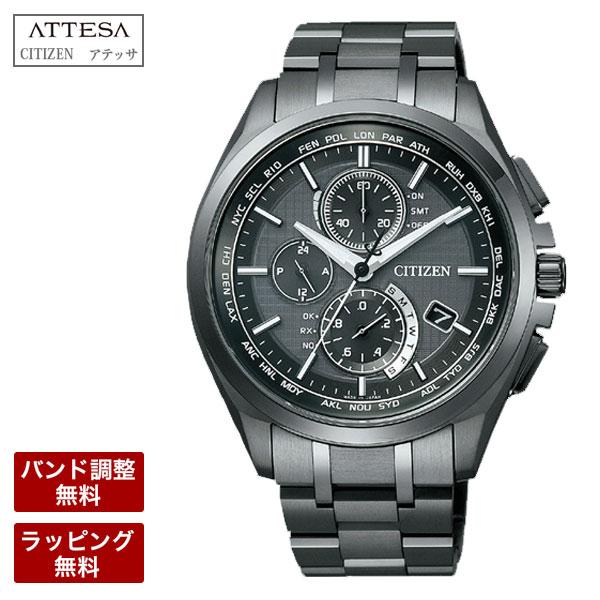 シチズン 腕時計 メンズ CITIZEN シチズン ATTESA アテッサ エコ・ドライブ 電波時計 ワールドタイム ダイレクトフライト針表示式 メンズ 腕時計 AT8044-56E