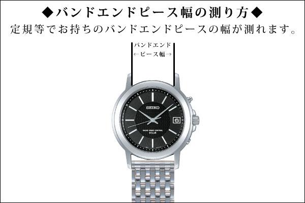 時計 ベルト 腕時計ベルト 時計ベルト 時計バンド 時計 バンド  BAMBI バンビ ステンレススチール ソリッド+ラップタイプ 18mm OSB4004S