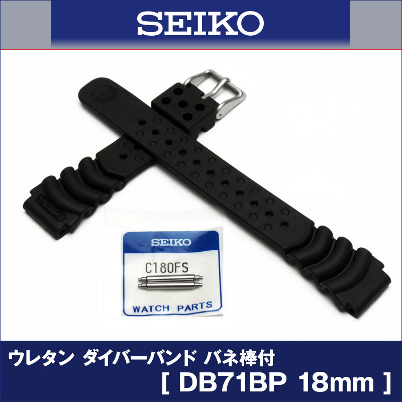12mm こげ茶 10mm 【時計バンド 交換工具 バネ棒 3点セット】 フランス仕立て 時計ベルト (DA36) 13mm (DA35) 11mm (DA34) 時計バンド 正規品 (DA37) レディース SEIKO サイドワニ セイコー