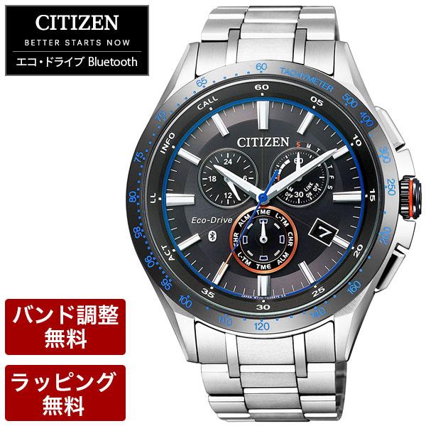 シチズン 腕時計 メンズ CITIZEN シチズン エコ・ドライブ ソーラー Bluetooth スーパーチタニウム メンズ 腕時計 BZ1034-52E