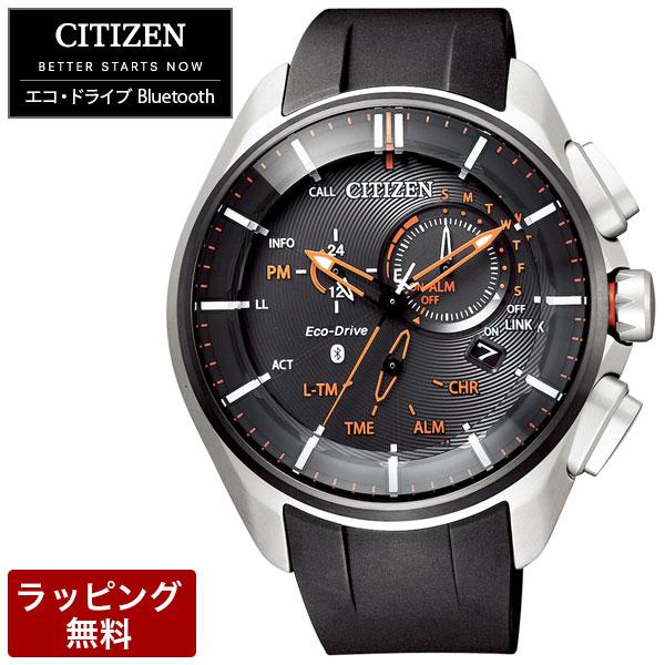 シチズン 腕時計 CITIZEN シチズン エコ・ドライブ Bluetooth スーパーチタニウム クロノグラフ メンズ 腕時計 BZ1041-06E