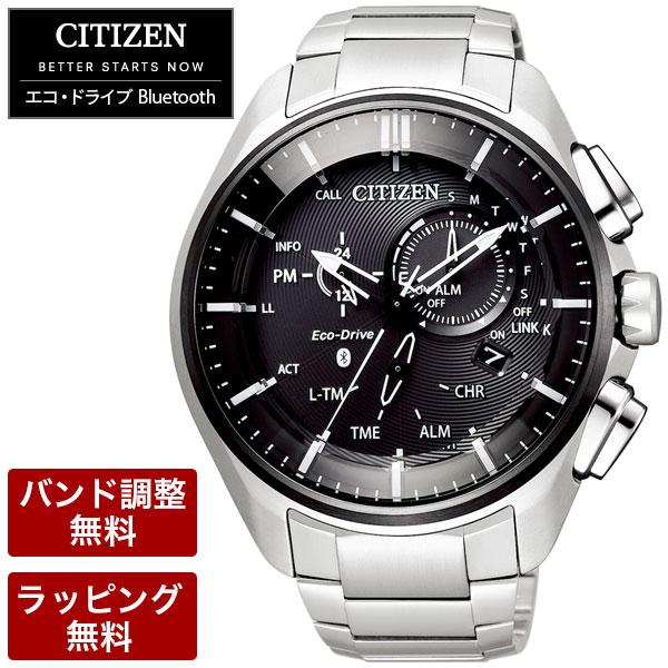 シチズン 腕時計 メンズ CITIZEN シチズン エコ・ドライブ Bluetooth スーパーチタニウム メンズ 腕時計 BZ1041-57E