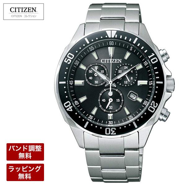 シチズン 腕時計 メンズ CITIZEN シチズンコレクション エコ・ドライブ(電波受信機能なし) クロノグラフ メンズ 腕時計 AT2390-58E