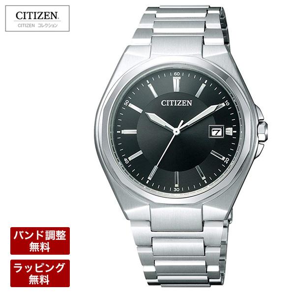 シチズン 腕時計 メンズ CITIZEN シチズンコレクション メンズ 腕時計 エコ・ドライブ BM6661-57E