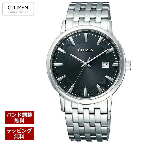 シチズン 腕時計 メンズ CITIZEN シチズンコレクション メンズ 腕時計 エコ・ドライブ BM6770-51G