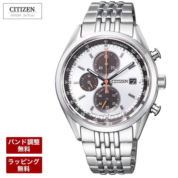 シチズン 腕時計 メンズ CITIZEN シチズンコレクション エコ・ドライブ(電波受信機能なし) クロノグラフ メンズ 腕時計 CA0450-57A