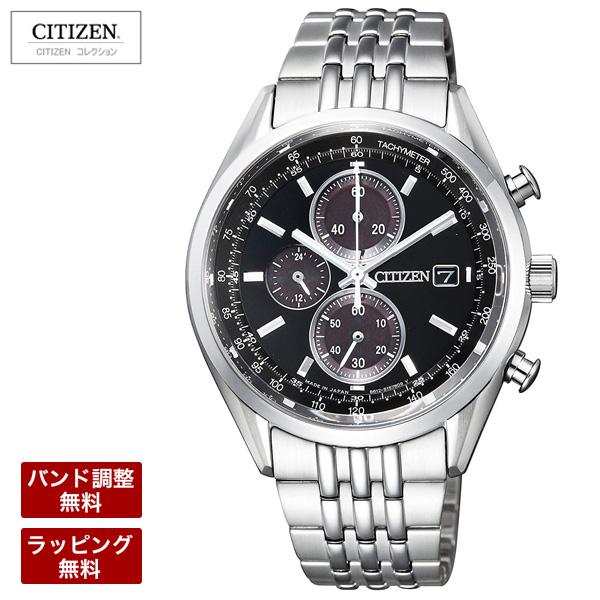 シチズン 腕時計 メンズ CITIZEN シチズンコレクション エコ・ドライブ(電波受信機能なし) クロノグラフ メンズ 腕時計 CA0450-57E