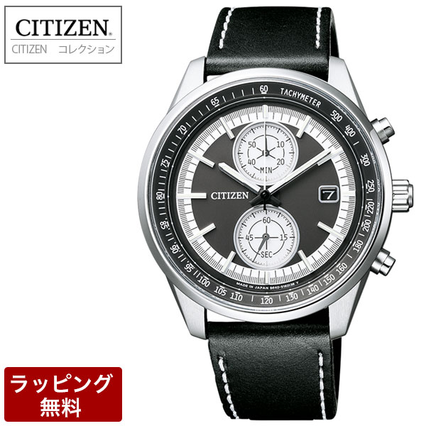 シチズン 腕時計 メンズ CITIZEN シチズンコレクション エコ・ドライブ(電波受信機能なし) クロノグラフ メンズ 腕時計 CA7030-11E