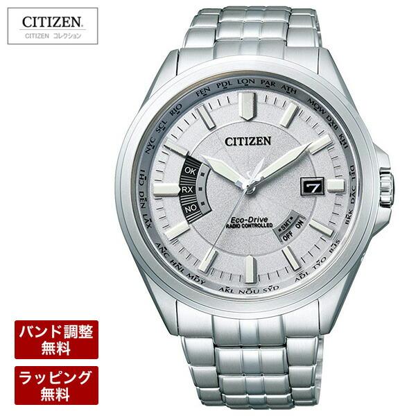 シチズン 腕時計 メンズ CITIZEN シチズンコレクション メンズ 腕時計 エコ・ドライブ電波 CB0011-69A