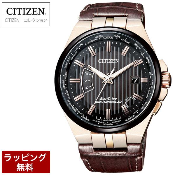 シチズン 腕時計 メンズ CITIZEN シチズンコレクション エコ・ドライブ 電波時計 ワールドタイム ダイレクトフライト メンズ 腕時計 CB0164-17E