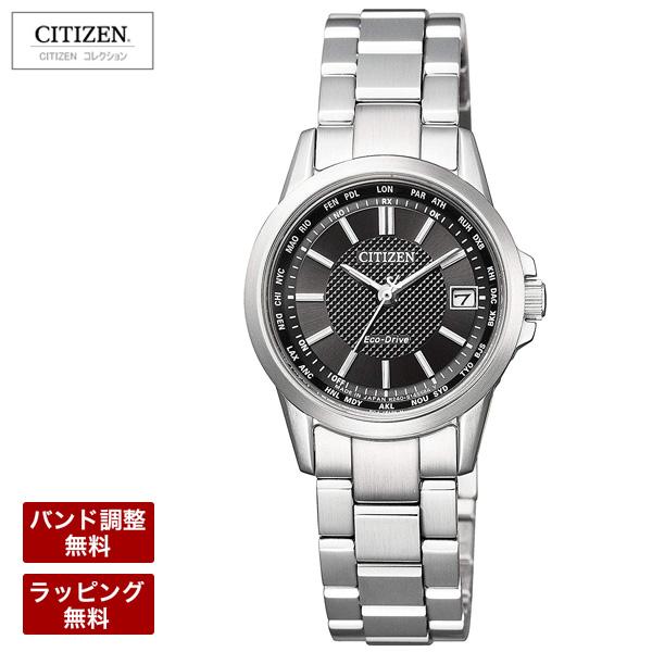 シチズン 腕時計 CITIZEN シチズンコレクション エコ・ドライブ 電波時計 ワールドタイム ダイレクトフライト レディース 腕時計 EC1130-55E