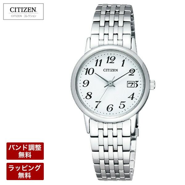 CITIZEN シチズンコレクション エコ・ドライブ ソーラー時計 ペアモデル レディース 腕時計 EW1580-50B
