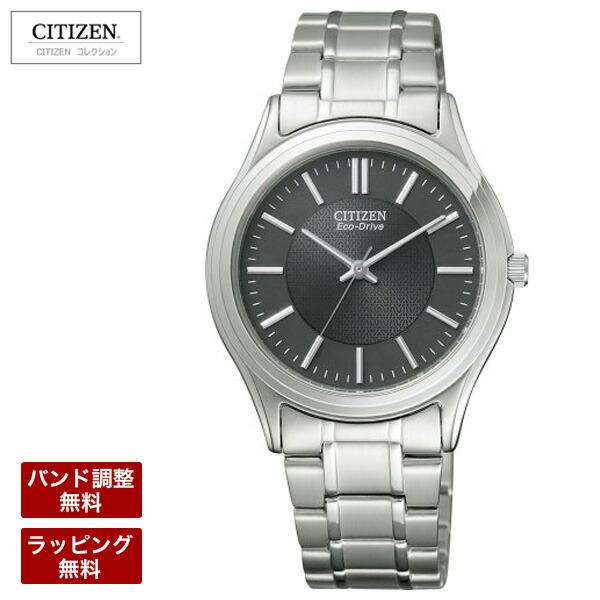 シチズン 腕時計 CITIZEN シチズンコレクション腕時計 エコ・ドライブ FRB59-2453