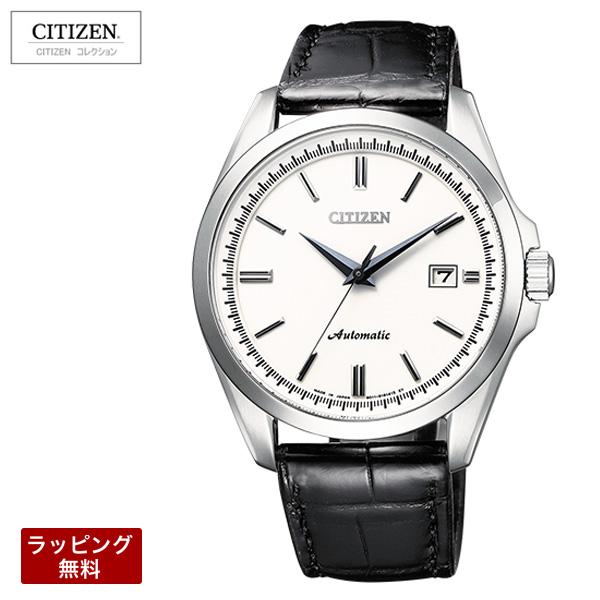 シチズン 腕時計 メンズ CITIZEN シチズンコレクション メカニカル 自動巻 手巻 メンズ 腕時計 NB1041-17A