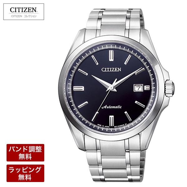 シチズン 腕時計 メンズ CITIZEN シチズンコレクション メカニカル 自動巻 手巻 メンズ 腕時計 NB1041-84E