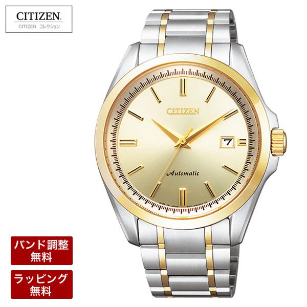 シチズン 腕時計 メンズ CITIZEN シチズンコレクション メカニカル 自動巻 手巻 メンズ 腕時計 NB1044-86P