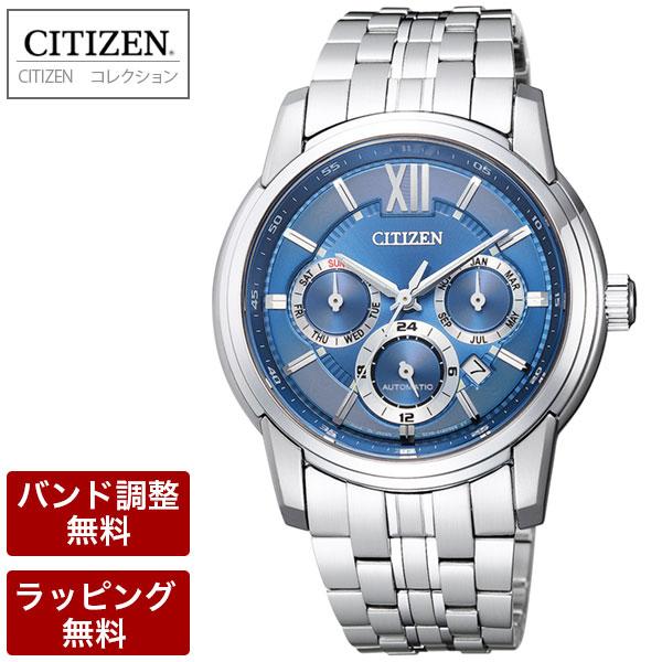 シチズン 腕時計 メンズ CITIZEN シチズンコレクション オートマティック 自動巻 手巻き メンズ 腕時計 NB2000-86L