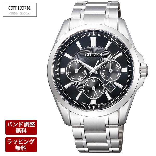 シチズン 腕時計 メンズ CITIZEN シチズンコレクション メカニカル 自動巻 手巻 メンズ 腕時計 NB2020-54E