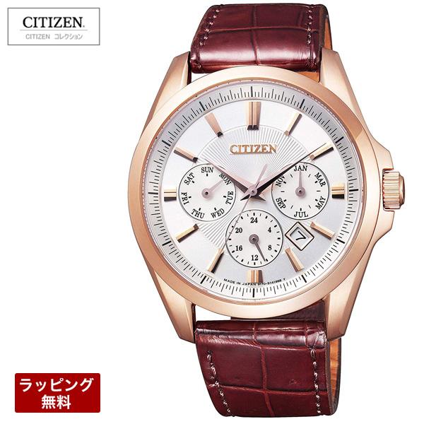 シチズン 腕時計 メンズ CITIZEN シチズンコレクション メカニカル 自動巻 手巻 メンズ 腕時計 NB2024-02A