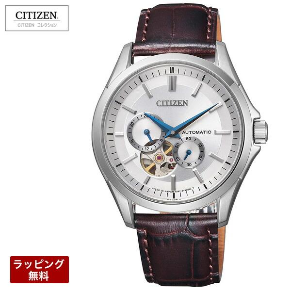 シチズン 腕時計 メンズ CITIZEN シチズンコレクション メカニカル 自動巻 メンズ 腕時計 NP1010-01A