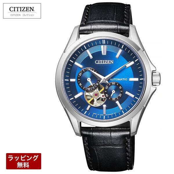 シチズン 腕時計 メンズ CITIZEN シチズンコレクション メカニカル 自動巻 手巻 メンズ 腕時計 NP1010-01L