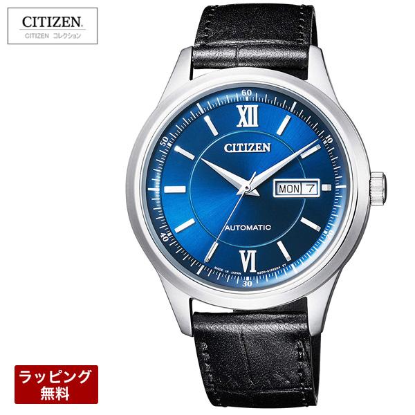 シチズン 腕時計 メンズ CITIZEN シチズンコレクション メカニカル 自動巻 手巻 メンズ 腕時計 NY4050-03L