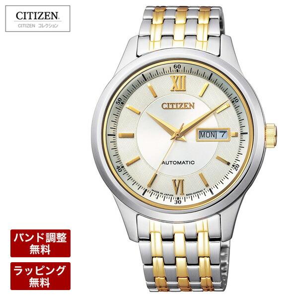 シチズン 腕時計 メンズ CITIZEN シチズンコレクション メカニカル ペア メンズ 腕時計 NY4054-53P