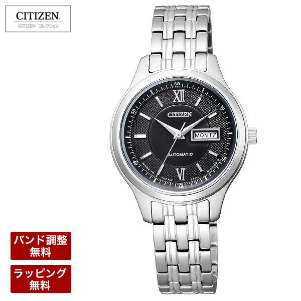 【ポイント5倍!28日2時まで】 シチズン 腕時計 CITIZEN シチズンコレクション メカニカル 自動巻 手巻 レディース 腕時計 PD7150-54E