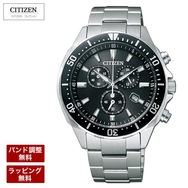 シチズン 腕時計 メンズ CITIZEN シチズンコレクション エコ・ドライブ ソーラー時計 メンズ 腕時計 VO10-6771F