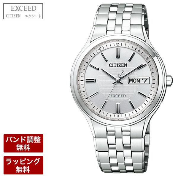 シチズン 腕時計 CITIZEN シチズン EXCEED エクシード エコ・ドライブ メンズ 腕時計 ソーラー電波 デイデイト AT6000-61A