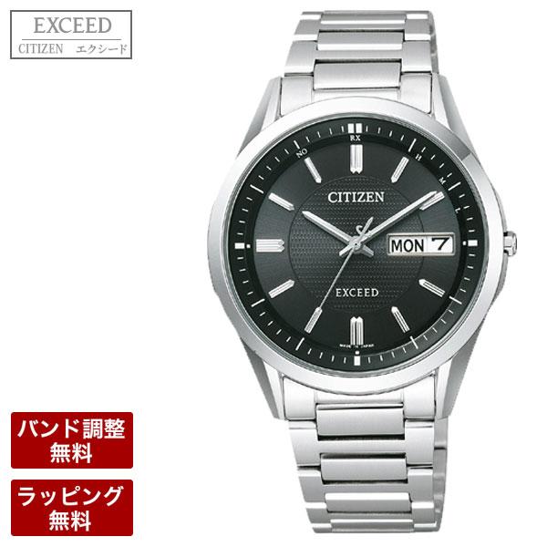 シチズン 腕時計 CITIZEN シチズン EXCEED エクシード メンズ 腕時計 エコ・ドライブ ソーラー時計 デイデイトモデル AT6030-51E