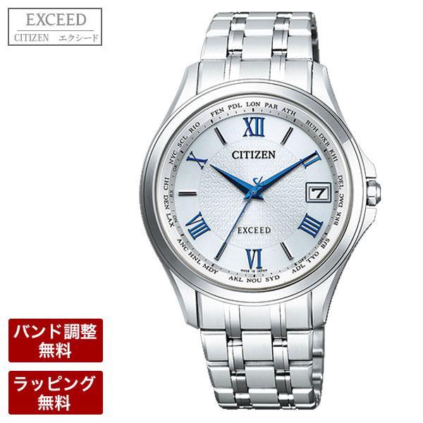 シチズン 腕時計 CITIZEN シチズン 【代引決済不可】 EXCEED エクシード エコ・ドライブ 電波時計 ワールドタイム ダイレクトフライト メンズ 腕時計 CB1080-52B